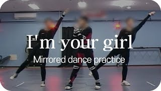 I'm your girl - [Mirrored ShiningStar dance Practice] I'm your girl