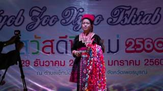 NTXAWM TSAB : Concert Hmong Khek Noi New Year 2017