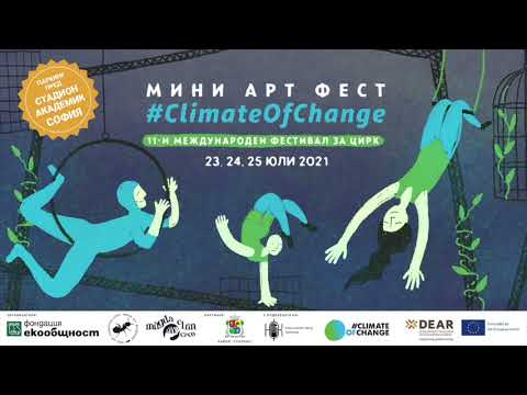 Mini Art Fest