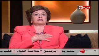 جيهان السادات تجيب على السؤال الأهم. . ''عبدالحكيم عامر اتقتل ولا انتحر؟''