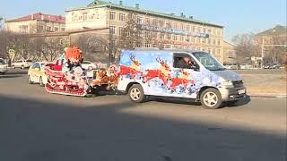 Съемочная группа Телемикса пронеслась по улицам Уссурийска и поздравила горожан с праздником!
