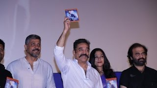Thoonga Vanam Audio Launch function
