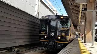 熊本駅6番のりば A列車で行こう 到着・発車メロディ