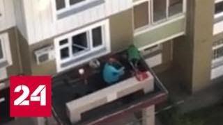 Жильцы дома в Химках устроились жарить шашлык прямо на козырьке подъезда - Россия 24