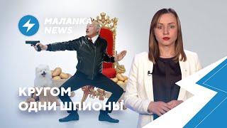 ⚡️Диверсия беларусских правоохранителей/ Суды над чиновниками/ Политическое давление США