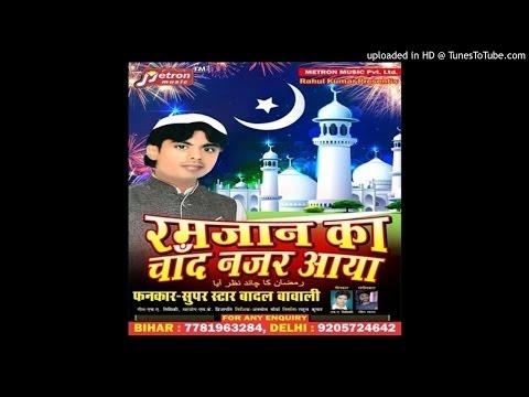 Eid Mubarak    Bhojpuri Songs