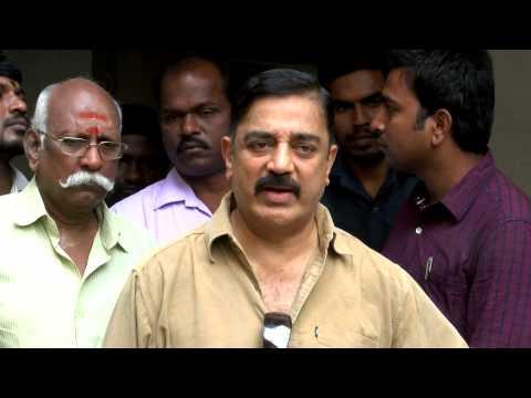 I Will Make K.Balachander's Last Wish Come True Through Marudhanayagam Movie - Actor Kamal Haasan - RedPix 24x7