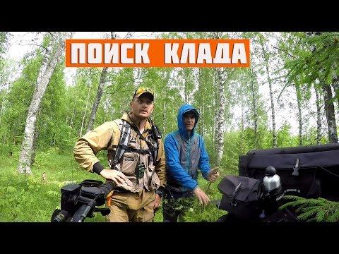 KARAOKE Лесной Олень КАРАОКЕ.mp4