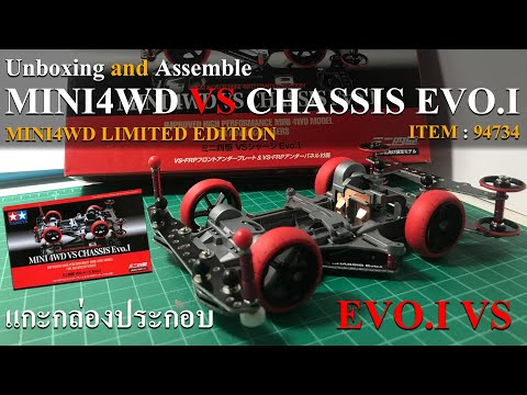 EP43 MINI4WD VS Chassis EVO I ITEM 94734