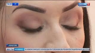 В Кузбассе осваивают новые технологии в борьбе с раком