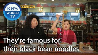 They're famous for their black bean noodles [Studio K/2020.09.24]