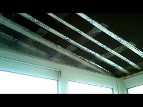 Шумоизоляция, виброизоляция и утепление крыши (козырька) бал.