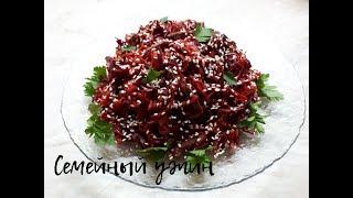 Корейский салат из овощей и мяса/ Салат из овощей с мясом