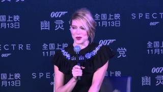 "Spectre: Léa Seydoux ""Madeleine"" Press Conference Soundbites in China"