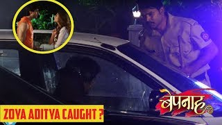 Bepannah: Post Late Night Ice-Cream Date; Zoya & Aditya Caught By Police