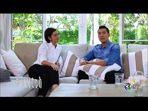#Switch   วู้ดดี้ วุฒิธร มิลินทจินดา   13-09-59   TV3 Official