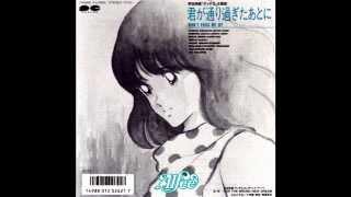 1987.03.11 作詞作曲:高見沢俊彦 編曲:ALFEE ストリングス・アレンジ...