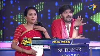 Cash  19th May 2018  Latest Promo