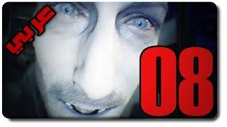 تختيم رزدنت ايفل 7 #8 - حل لغز حفلة عيد الميلاد - RESIDENT EVIL 7 Walkthrough PART 8
