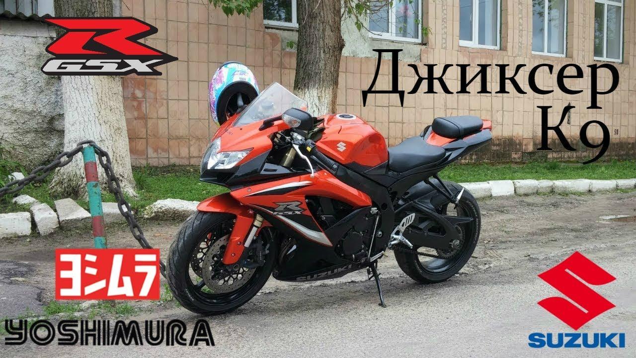 Suzuki GSX R 600 K9 | Raging Orange | Flame Yoshimura | Overview | +  Greyhound