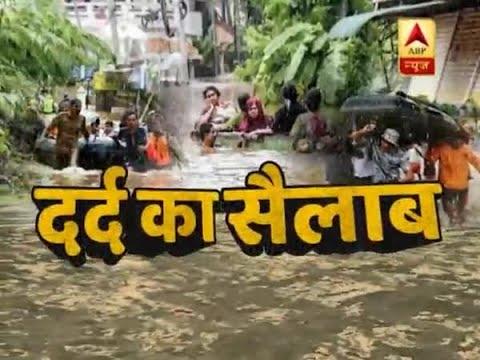 केरल: बाढ़ ने