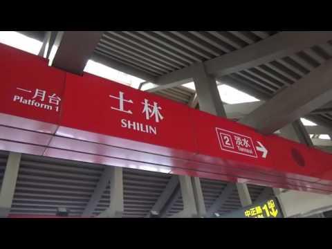 台北地下鉄 Taipei MRT Taiwan.