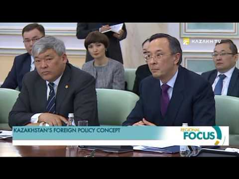 Kazakhstan's foreign policy concept