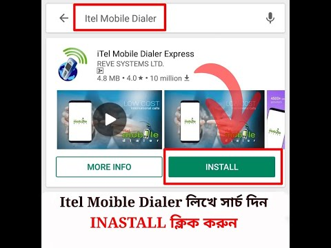 New Mobile dialer - Myhiton