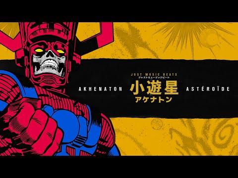 Youtube: JUST MUSIC BEATS x AKHENATON – BONNE AMBIANCE / Audio Officiel / 2020