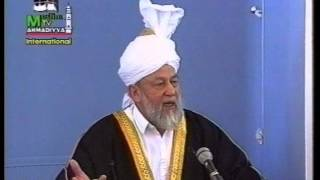 Urdu Khutba Juma on May 12, 1995 by Hazrat Mirza Tahir Ahmad