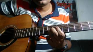 Airtel tune - Guitar Lesson - Really Very Easy for beginners- G Sharif