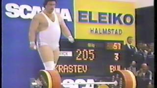 1985 World Weightlifting Championships