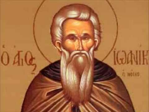 Όσιος Ιωαννίκιος ο Μεγάλος «ὁ ἐν Ὀλύμπῳ»