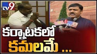 BJP GVL bold comments on CM Kumaraswamy - TV9