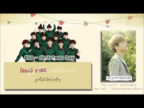 [Karaoke-Thaisub] EXO - Christmas Day (Korean Version)