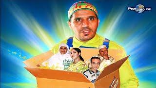 FILM .FARESS BOLFDAYH  | Tachelhit tamazight, souss