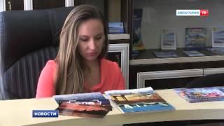 видео Телефонный справочник Севастополя. Поиск по категориям. Координаты.