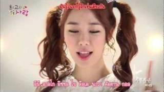 OST.The Greatest Love - 두근두근 Thump Thump คาราโอเกะซับไทย