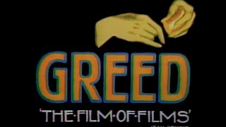 Opening to Greed 1990 LaserDisc