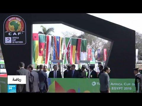 مصر تستعد لاستقبال كأس الأمم الإفريقية  - نشر قبل 4 ساعة