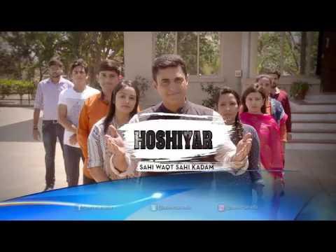 Hoshiyar - Alert Heroes (CANADA)