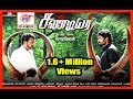 சண்டியர்  Tamil Movies 2014 Full Movie   Sandiyar |2014  Tamil Cinema HD |