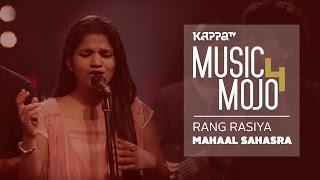 Rang Rasiya - Mohan Sithara