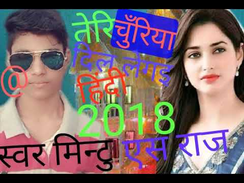 Teri Chunariya Dil Le Gayi Top Hindi Gana Video Hit Song HD Mintu.S.Raj Singer 2018