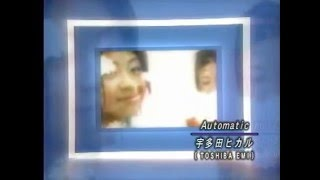 Gambar cover Utada Hikaru - Automatic (Remake Version) ~English Subbed~