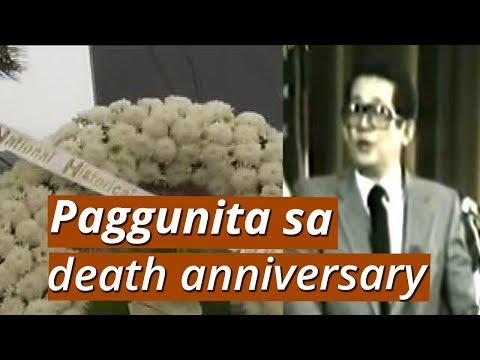 UB: Ika-36 na death anniversary ni dating Sen. Ninoy Aquino, ginugunita ngayong araw