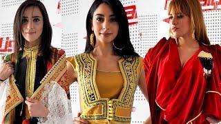 Astuce Beauté : Spécial Habit Traditionnel Tunisien