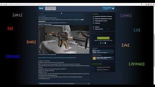 Разметка описания работ в мастерской Steam Workshop