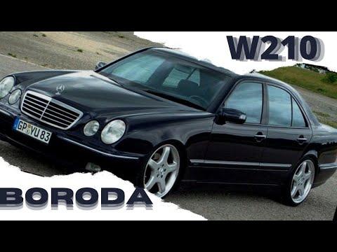Обзор Mercedes-Benz W210 от Бороды