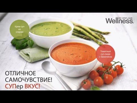Худеем на ОБЫЧНЫХ овощных супах! Кто со мной?